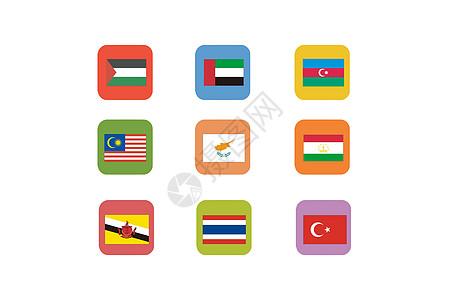亚洲旅行国旗图标图片