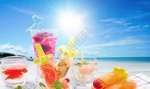 夏季冰镇饮料图片