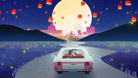 幸福的小汽车图片