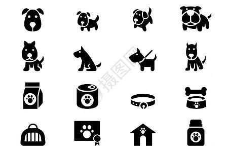 宠物狗图标图片