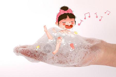 洗澡女孩图片