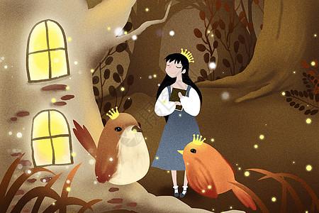 秋天里的童话图片