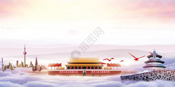 中国梦发展背景图片