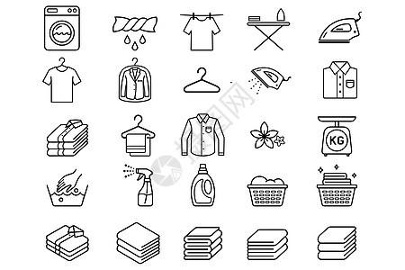 衣物图标图片