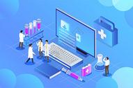科技未来智能医疗立体插画图片