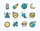 太空图标图片