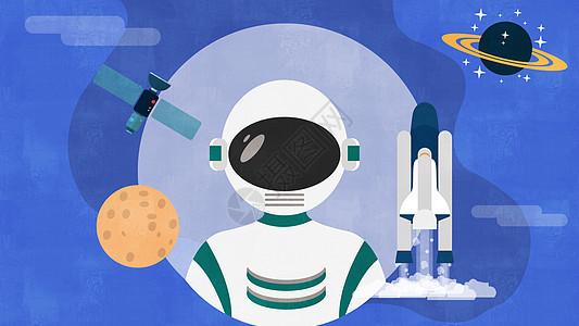 宇航员科学天体插画picture