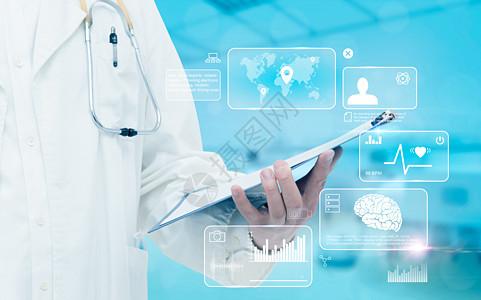 互联网医疗场景图片