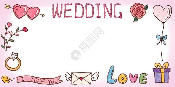 手账婚礼元素边框背景图片