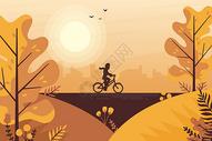 秋天骑自行车的人图片