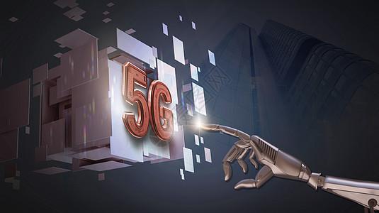 触发5G时代图片