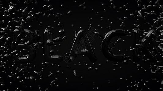 黑色创意泡泡场景图片