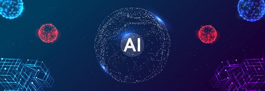 AI科技背景图片