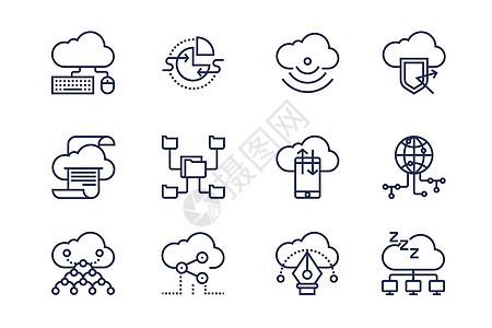 云端科技图标图片
