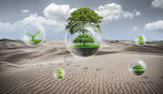漂浮环保树图片