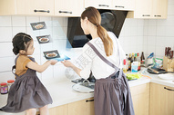 智能厨房图片
