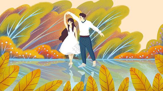 秋季情侣舞蹈插画图片