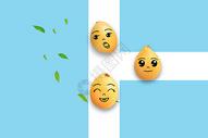 创意表情芒果图片