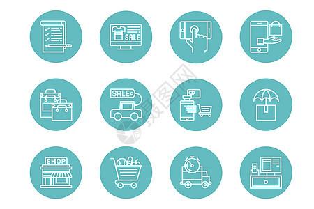 线上线下购物图标图片