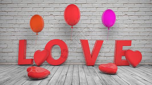 love背景图片
