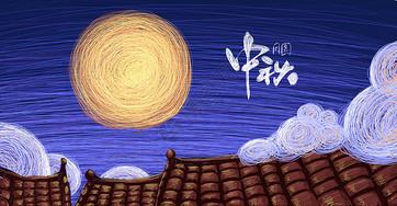 手绘插画中秋节图片