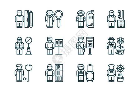 职业人物图标图片
