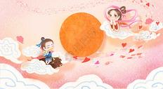 七夕情人节手绘插画图片