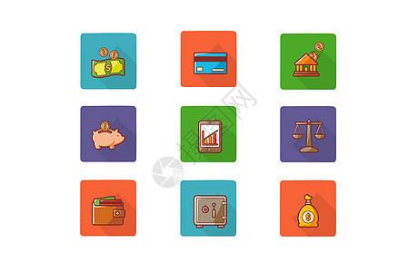 金融类图标图片