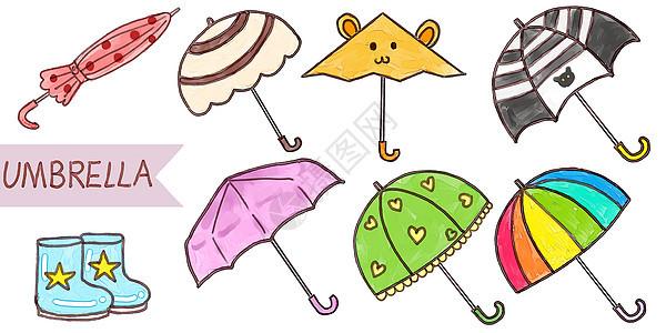 手账雨伞元素背景图片