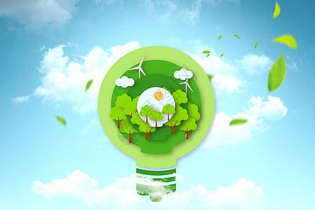 新能源城市场景图片