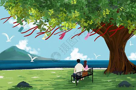 愿望树_许愿树下学习的男孩插画图片下载-正版图片400084814-摄图网