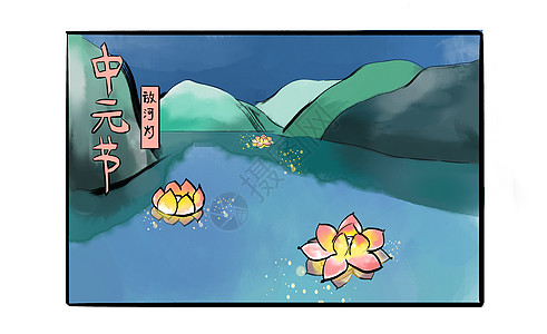 中元节之放河灯图片