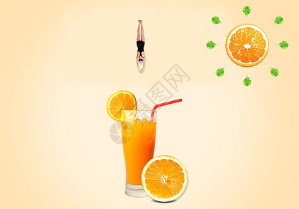 夏日跳橙汁图片