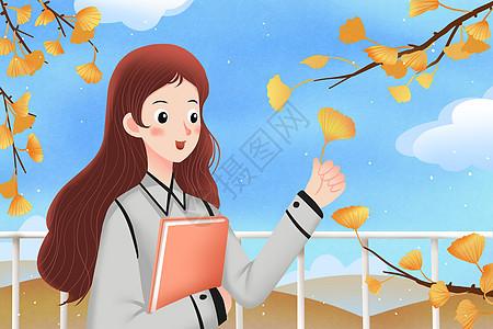 立秋美女插画图片