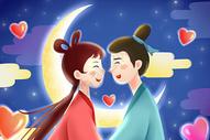 唯美七夕情人节图片