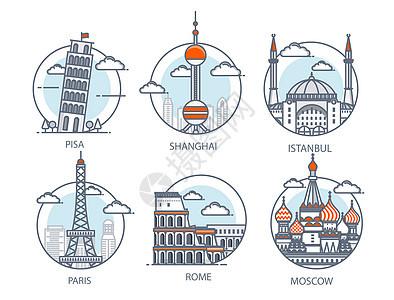 世界标志性建筑图片