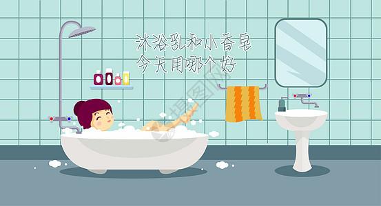 浴室里的美女视频_泡澡插画图片下载-正版图片400346717-摄图网