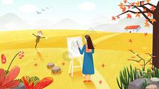 秋天绘画的女孩图片