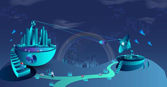 智能科技城市立体插画图片