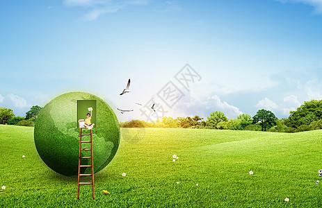 绿色大自然图片