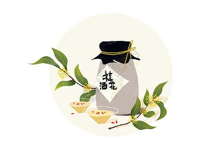 中秋佳节桂花酒手绘插画图片