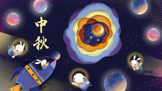 中秋j插画图片