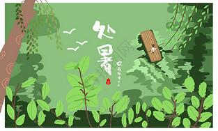 处暑荷塘绿色图片