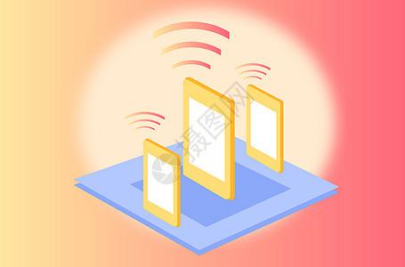 通信信号手机简约插画图片