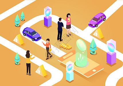 未来智能交通立体插画图片
