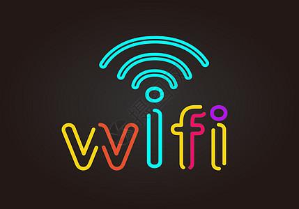 创意wifi图片