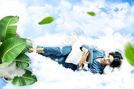 躺在云上的人图片