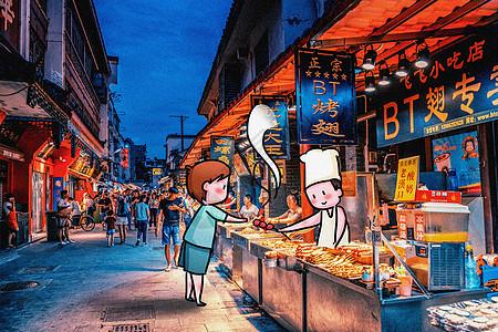 买小吃创意摄影插画图片