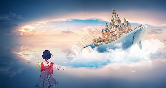 公主的城堡图片