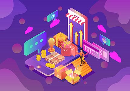 未来城市购物立体插画图片